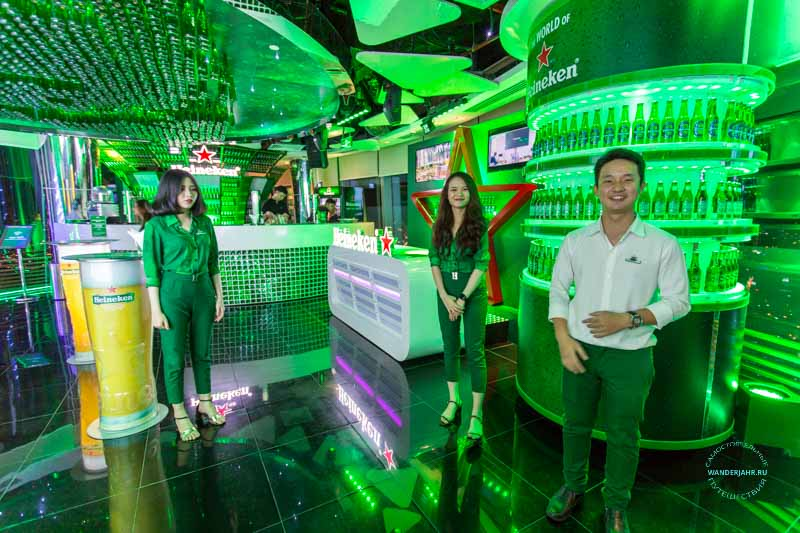The World of Heineken